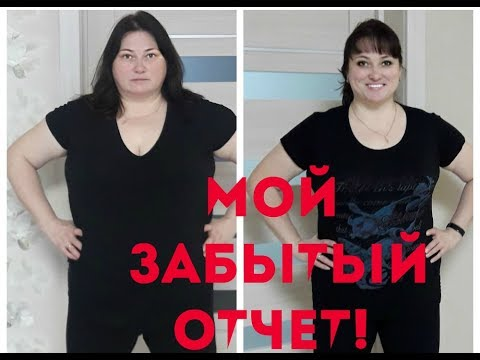 ИСПРАВИТЕЛЬНАЯ РАБОТА)) ОТЧЕТ!!!