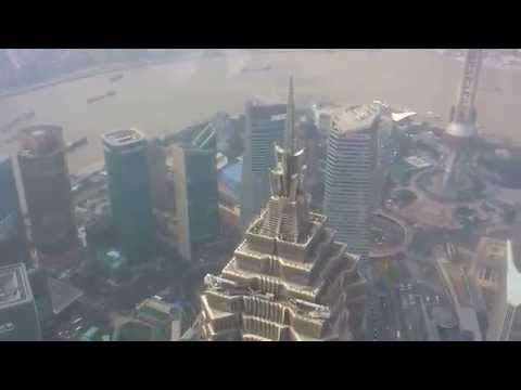 Financial Centre view from the top , Shanghai , China