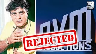When Mehmood Was REJECTED By A Big Banner