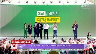 """Як минув перший навчальний день депутатів """"Слуги народу"""" у Трускавці"""
