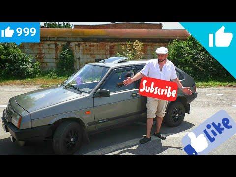 ДЕВЯТКА. ВАЗ 21093 HANSEAT 1991г.в. Легенда Автопрома. Lada Samara Hanseat