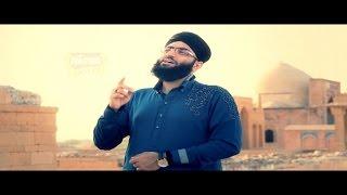Hafiz Ahsan Qadri - Chand Taare Hi Kiya Dekhte - Sarkar Ka Nokar Hun 2015