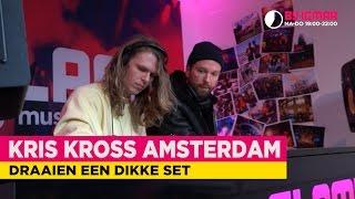 kris Kross Amsterdam (DJ-set) | Bij Igmar