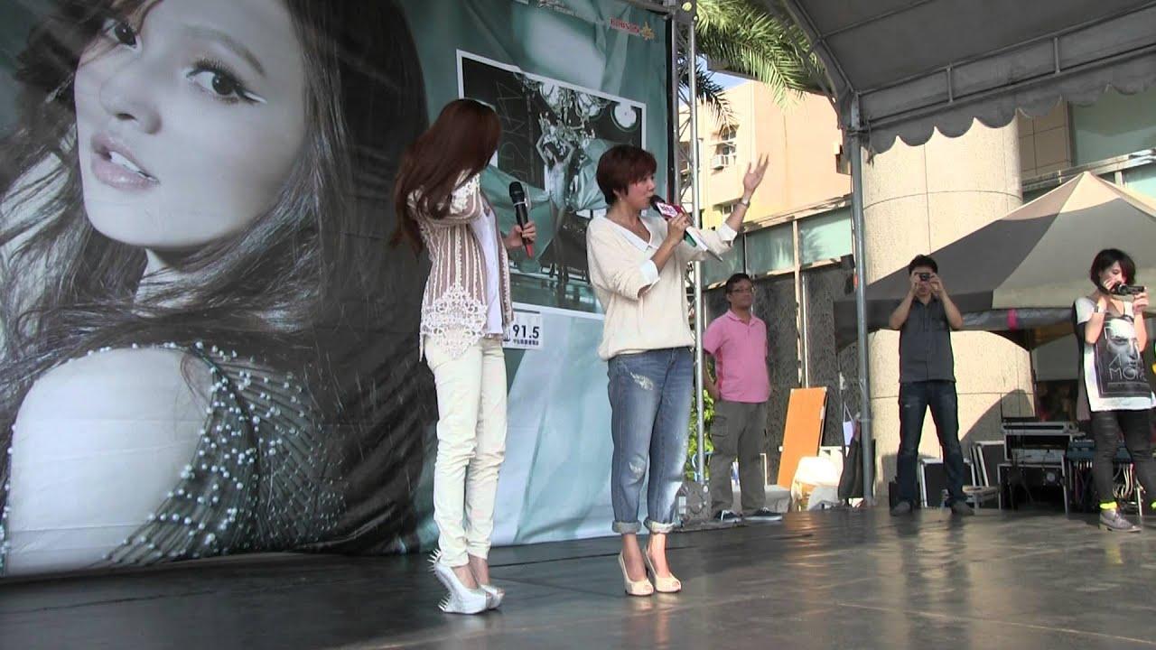 2012.10.14 張韶涵 【有形的翅膀】簽唱會 嘉義場 - YouTube