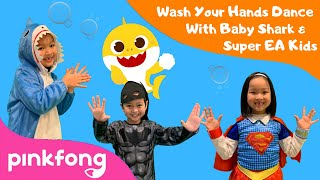 Wash Your Hands Dance with Baby Shark and Super EA Kids ❤️  #BabySharkHandWashChallenge ❤️