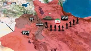 إيران تهدد باجتياح مناطق معارضيها الأكراد بكردستان العراق