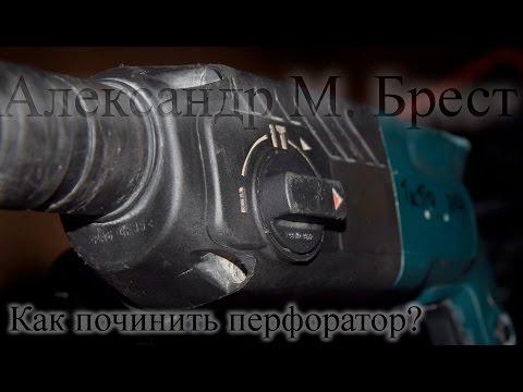 инструкция к перфоратору метеор пф 0820