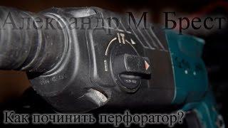 видео Ударный механизм молотка