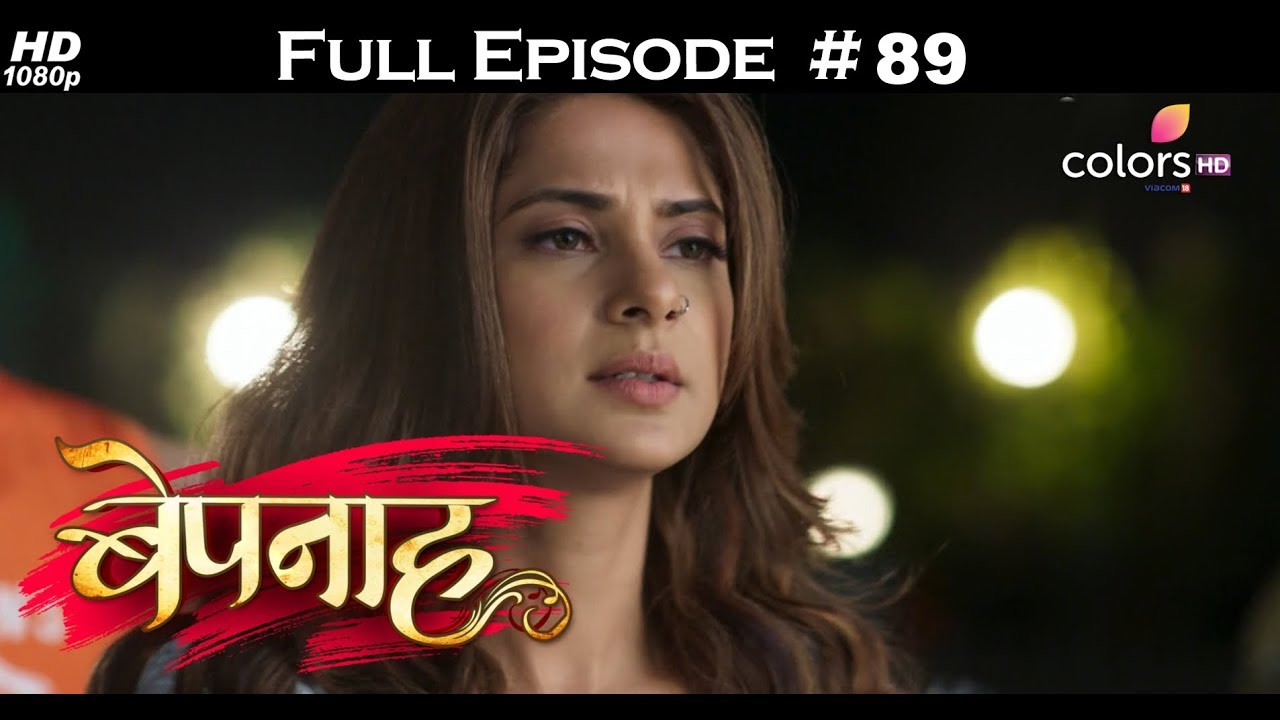 Bepannah - 19th July 2018 - बेपनाह - Full Episode #1