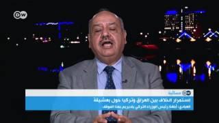 خبير استراتيجي: لا اتفاقيات بين بغداد وأنقرة دون انسحاب الأتراك من معسكر بعشيقة