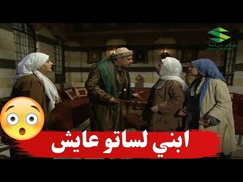 ابن الزعيم ابو الحسن طلع عايش ـ عقلي ماعاد يحملني يا عالم ـ اهل الراية