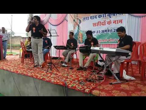 देश भक्ति गीत ,Mere desh premiyon ,मेरे देश प्रेमियों ,प्रेरणा गीत ,by Manoj shrivastava