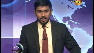 Biz1st In Focus TV1 02nd January 2018 Thumbnail