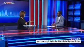 جنوب ليبيا.. مبادرات مدنية لحل الخلافات القبلية