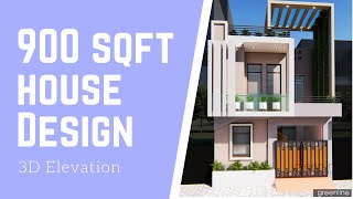 900 Sqft House | Home Design | Exterior Elevation Idea