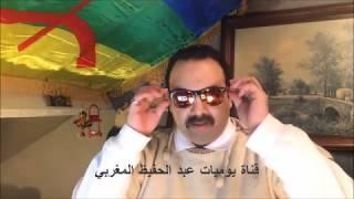 مغربي يتساءل : واشْ الإسلام فْالمغرب هو الإسلام الحقيقي ؟! حَلِّل و سْكُت