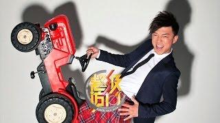20121202 超级访问  金马影帝黄渤(泰囧)与高虎 你是我的兄弟