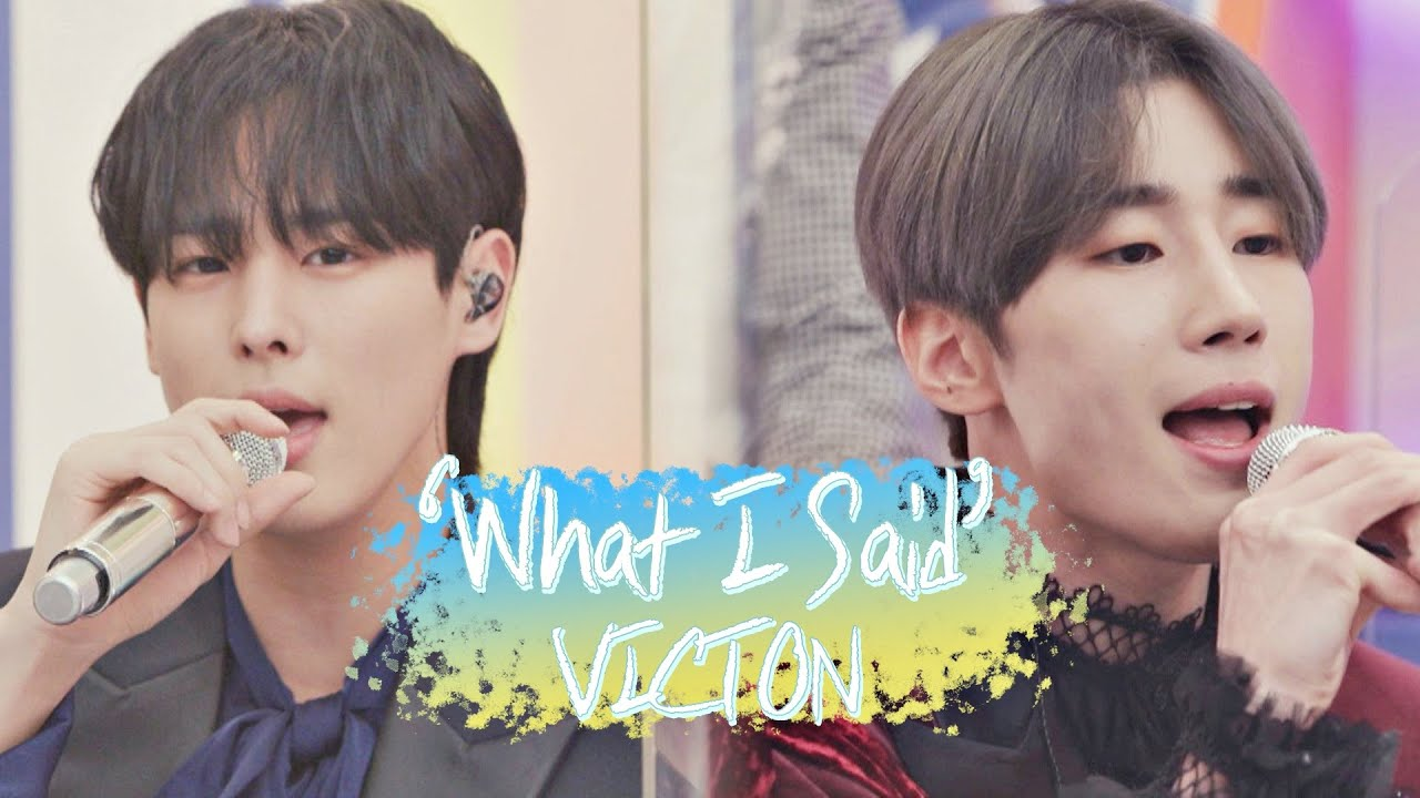 [숏클립] 빅톤의 제 2막은 지금부터 시작! 'VICTON(with Fan) - What I Said'♪ (IDOL WONDERLAND)