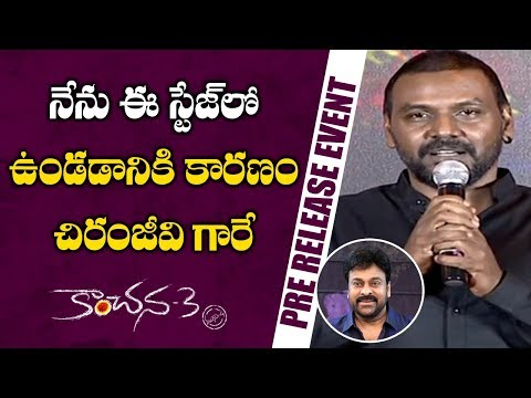 Raghava Lawrence Superb Words About Chiranjeevi @Kanchana 3 Pre Release Event | Oviya | NTV ENT