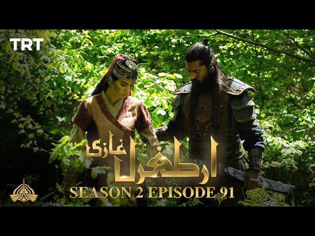 Ertugrul Ghazi Urdu | Episode 91| Season 2