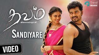 Sandiyare Video Song | Thavam Movie | Seeman | Vasi | Pooja Shree | Srikanth Deva | Trend Music
