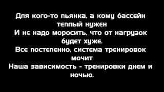 Миша Маваши   Выше своего предела lyrics