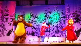 """Новогодний спектакль """"Маша и Медведь: безграничное счастье"""" часть 1"""