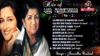 Tera Mera Pyar Amar | Lata Mangeshkar | Hindi Songs | Songs | Lata Mangeshkar Hits