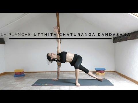 Yoga Pour Les Bras Et Les Abdominaux Explorer Les Salutations Au Soleil 5 La Planche Youtube