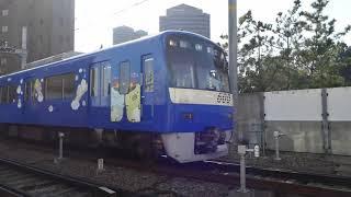 撮影再開・・京浜急行 本線 600形 606編成 KEIKYU BLUE SKY TRAIN