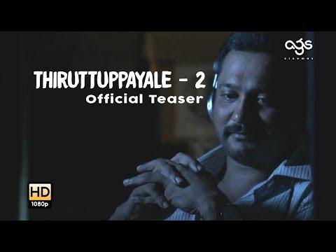 Thiruttuppayale 2 - Teaser | Susi Ganeshan | Bobby Simha, Prasanna, Amala Paul | Vidya Sagar