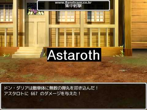 Monster girl Quest Paradox RPG - VS Astaroth(Ancient Succubus) |