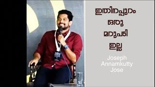 Marriage for Nun I Reply by Joseph Annamkutty Jose I