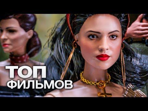 10 ШИКАРНЫХ ФИЛЬМОВ, У КОТОРЫХ «ОСКАР» ПОЧТИ В КАРМАНЕ! - Ruslar.Biz