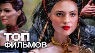 10 ШИКАРНЫХ ФИЛЬМОВ, У КОТОРЫХ «ОСКАР» ПОЧТИ В КАРМАНЕ!