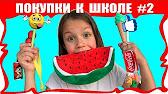 Вика ПРОТИВ Мамы Челлендж Плей До Кто Победит Новый Challenge Play .