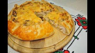 Новая пицца быстрого приготовления! Простая и вкусная Галета с курицей и грибами в сливочном соусе