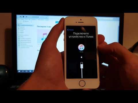 3 7 Перенос данных из IPhone в IPhone