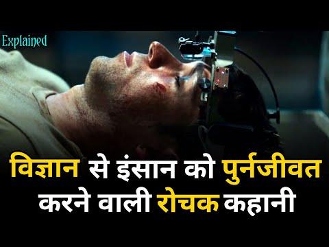 Replicas Explained In Hindi   Replicas Movies Explained In Hindi   Movies Explain In Hindi, Desibook