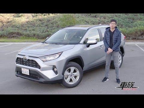【北美實地試駕】2019 Toyota RAV4 - SUV冠軍王的保衛戰