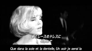 シルヴィ・バルタン(SYLVIE VARTAN) -  アイドルを探せ(LA PLUS BELLE POUR ALLER DANSER)