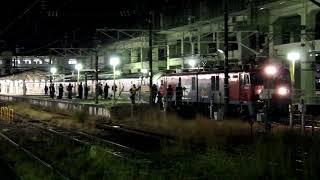 東北本線 黒磯駅 EH500-30牽引カシオペア 発車 2017.12.05
