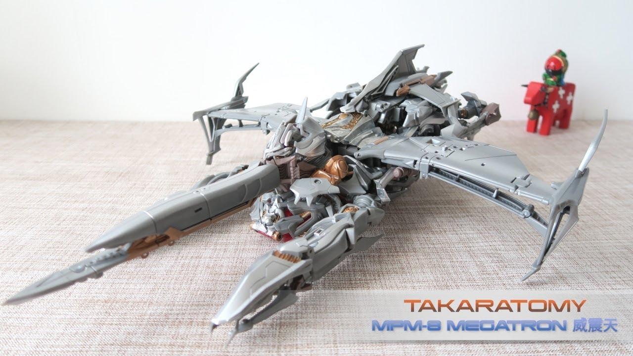 Megatron Aircraft MPM08 MPM-08 Transformation Galvatron Oversize Action Figure