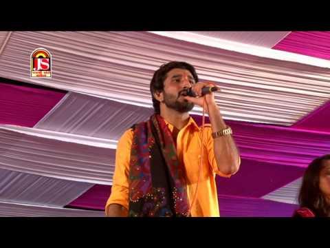 Gaman Santhal Live Program 2017   O re O parevda   Salra Dave   Gujarati Full Video Song