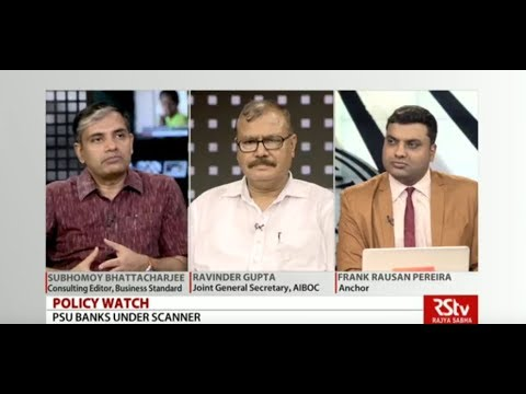 Policy Watch - PSU Banks Under Scanner | National Biofuel Policy