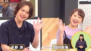 カナフルTV 6月16日放送 令和に受け継ぐ神奈川のものづくり~糸の町・愛川~