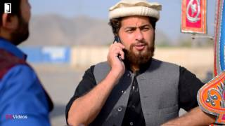 || RS Videos || Clever Pathan &  CM ka beta