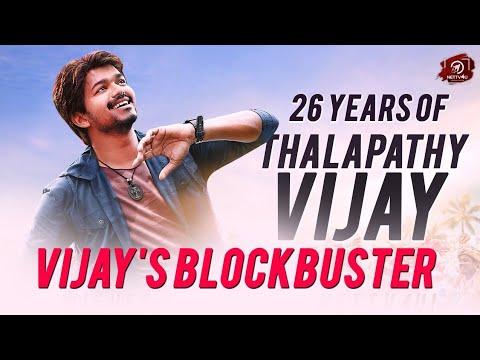 Blockbuster Movies Of Thalapathy   Vijayism 26   Thalapathy Vijay