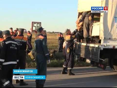 В Новосибирске формируют груз гуманитарной помощи