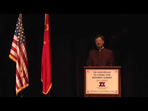 Denise O'Brien, Mistress of Ceremonies, Executive Producer, American Chinese CEO Society Summit